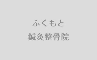 1月23日(土)空き状況