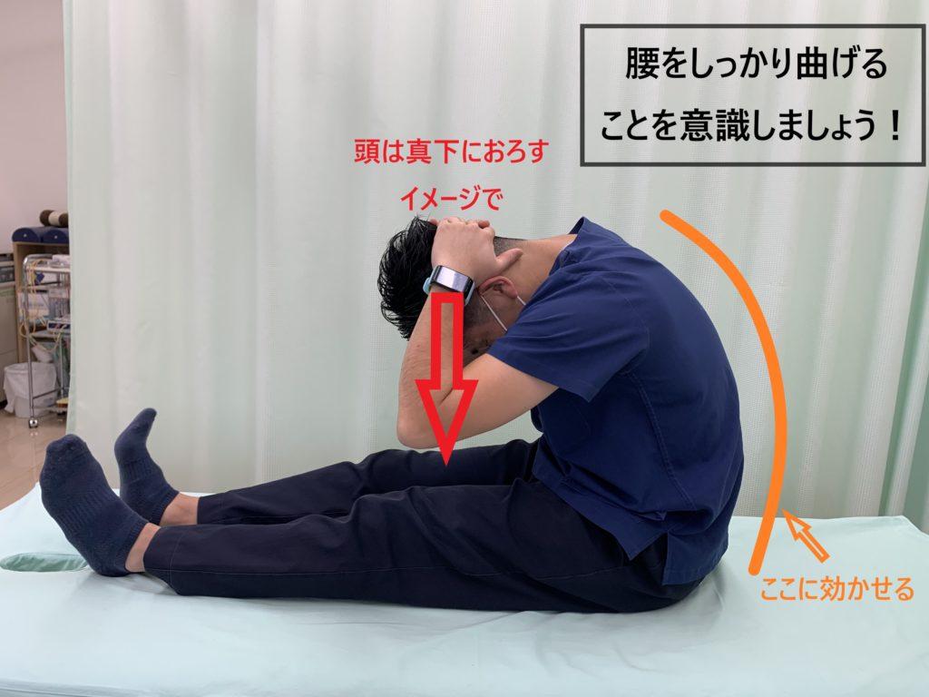 ぎっくり腰、予防ストレッチ画像